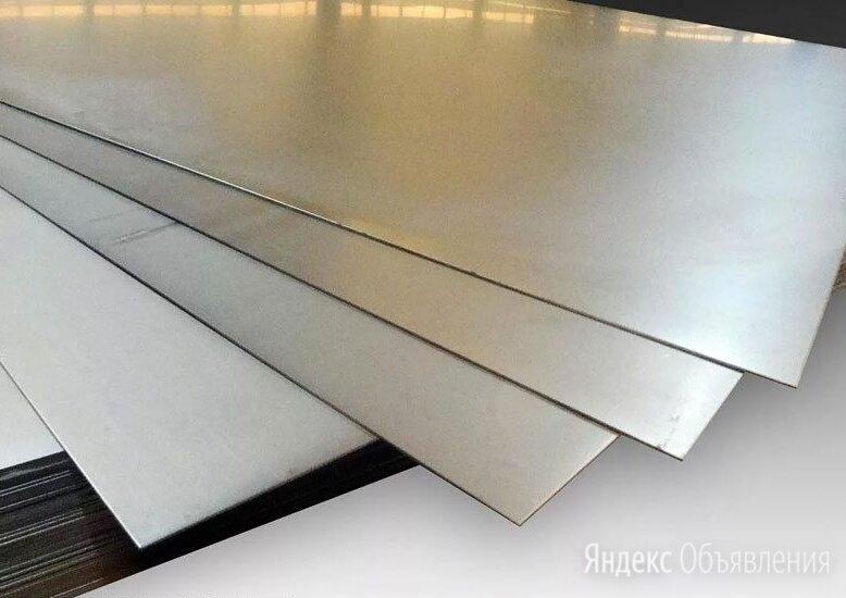 Лист титановый 25х1000х2000 мм АТ-6 ГОСТ 22176-76 по цене 1093₽ - Металлопрокат, фото 0