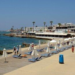 Туры - Тур на Кипр, 0