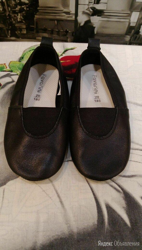 Чешки для мальчиков Favarini, р.29 по цене 150₽ - Обувь для спорта, фото 0