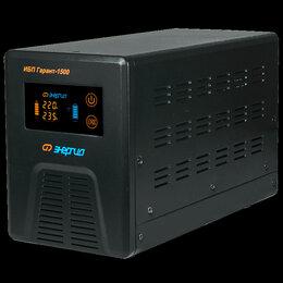 Источники бесперебойного питания, сетевые фильтры - Инвертор Энергия ИБП Гарант-1500, 0
