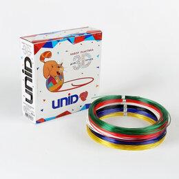 Наборы инструментов и оснастки - Набор пластика для 3D ручек: UNID PRO-6 (по 10 м. 6 цветов), 0