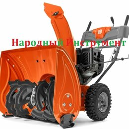 Снегоуборщики - Снегоуборщик Husqvarna ST 124 (эл.стартер,212 см ), 0