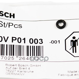 Отопление и кондиционирование  - Кольцо Форсунки Уплотнительное Bmw 3.0 D Bosch арт. F 00V P01 003, 0