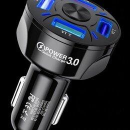 Зарядные устройства и адаптеры - Зарядное устройство от прикуривателя, 0