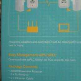 Сетевые карты и адаптеры - Комплект адаптеров Tp-link powerline AV600, 0