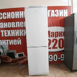 Холодильники - Комиссионка магнитогорск техника б/у, 0