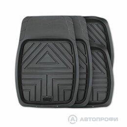 Прочие аксессуары - ARROW, «ванночки», 100% резина, L, термо 4; 4пр, черный 1/5, 0
