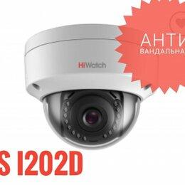 Камеры видеонаблюдения - Камера видеонаблюдения Hiwatch DS I202D, 0