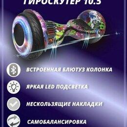Моноколеса и гироскутеры - Гироскутер smart balance 10.5 космос, 0