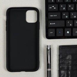 Чехлы - Чехол LuazON, для телефона iPhone 11, TPU, черный, 0