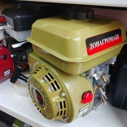 Двигатели - Двигатель донагромаш 6.5л.с, 0