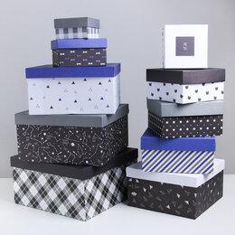 Подарочная упаковка - Набор подарочных коробок 10 в 1 «Универсальный» 22*22*12, 0