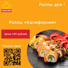 IT, интернет и реклама - Дизайн рекламного баннера социальной сети или сайта, 0