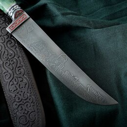 Ножи кухонные - Нож Пчак Шархон - рукоять кость Малахит (14-28см), 0