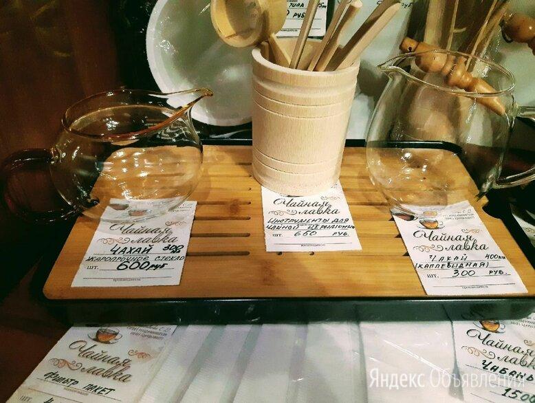Чабань (Поднос для чаепития) по цене 1500₽ - Посуда, фото 0