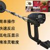 Лучший металлоискатель с чеком и гарантией Md4030 по цене 4490₽ - Металлоискатели, фото 1