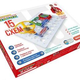 Развивающие игрушки - Конструктор Знаток электронный 15 схем, 0