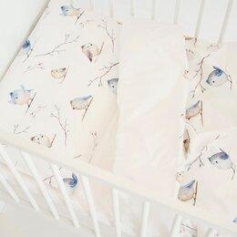 Постельное белье - Комплект с принтом Птички 110*140 / 40*60 см, 0