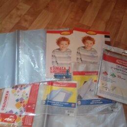 Канцелярские принадлежности - Обложки, подставка,сумка для ИЗО,бумага цветная,нитки мулине, 0