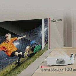 """Проекторы - Ультракороткофокусный лазерный проектор LG HF65LSR до 100"""" Фильмы/Игры/Презы, 0"""