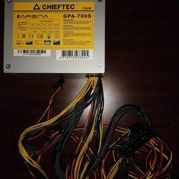 Блоки питания - Блок питания Chiftec GPA-700S (под ремонт), 0