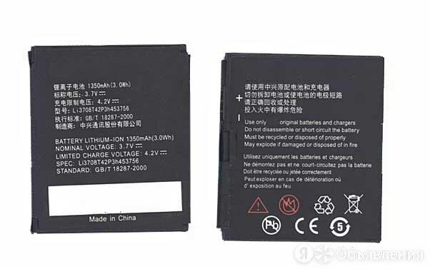 Аккумуляторная батарея Li3707T42P3h443747 для ZTE A833 ZTE D300 3.7V 3.07Wh по цене 590₽ - Аккумуляторы, фото 0