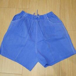 Шорты - Шорты женские стопроцентный хлопок р 48-54 голубые, 0
