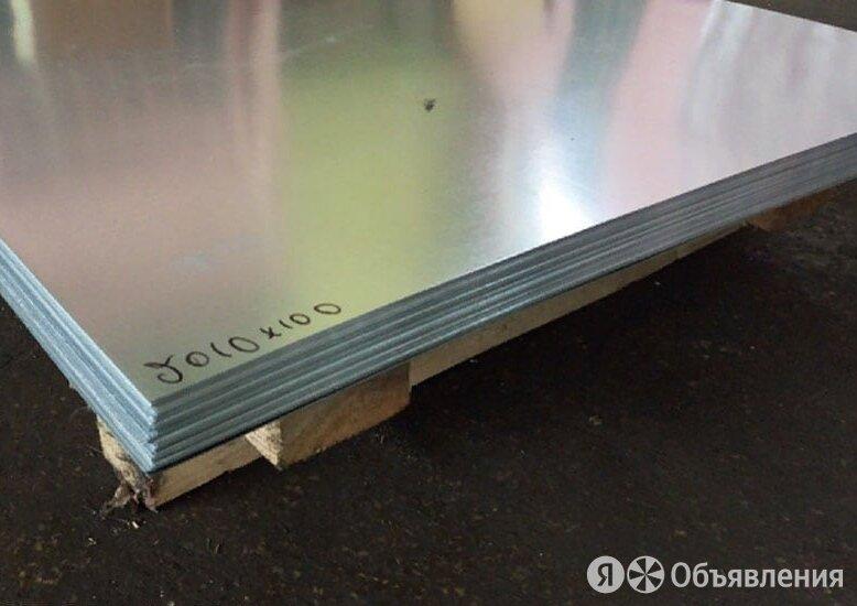 Лист нержавеющий 0,5х1000x2000 мм 08Х17 шлифованный по цене 121125₽ - Металлопрокат, фото 0