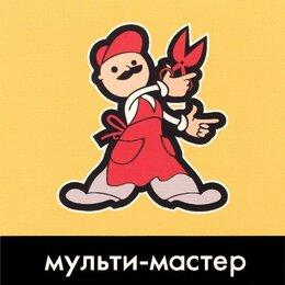 Операторы на телефон - Оператор call-центра в компанию Мульти-Мастер, 0