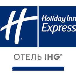 Администраторы - Администратор в отель Holiday Inn Express, 0