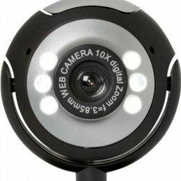 Веб-камеры - Веб Камера вебка С Микрофоном Подсветкой Фонариком, 0