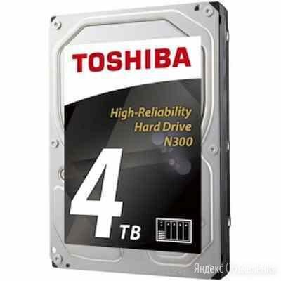 TOSHIBA NAS N300 HDWQ140UZSVA по цене 6000₽ - Прочие комплектующие, фото 0