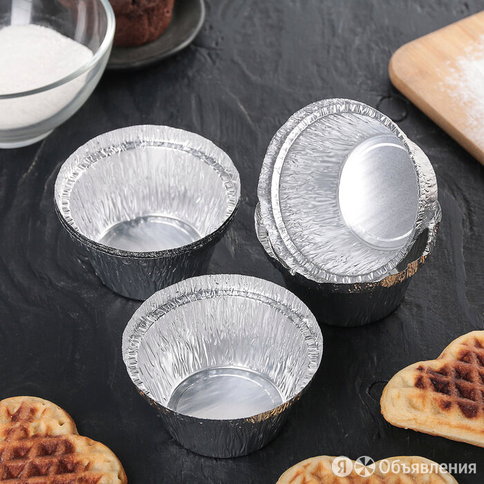 Набор форм для выпечки из фольги Доляна, 135 мл, 6 шт, цвет серебристый по цене 117₽ - Упаковочные материалы, фото 0