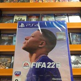 Игры для приставок и ПК - FIFA 22 PS4, 0