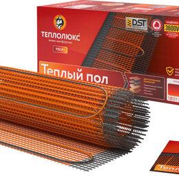 Электрический теплый пол и терморегуляторы - Теплый пол Теплолюкс ProfiMat 450-2,5, 0