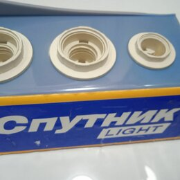 Лампочки - Стенд проверочный для лампочек с цоколем E27 и E14. В хорошем рабочем состоянии., 0