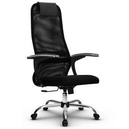 Компьютерные кресла - Металлическое офисное кресло компьютерное для дома, 0