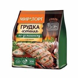 Мойщики - Посудомойщики(цы) (Берем Кавказ), 0