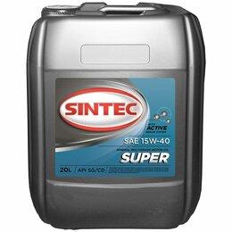 Масла, технические жидкости и химия - Масло SINTEC Супер SAE 10W-40 API SG/CD канистра 91л 80кг/Motor oil 91liter 80kg, 0