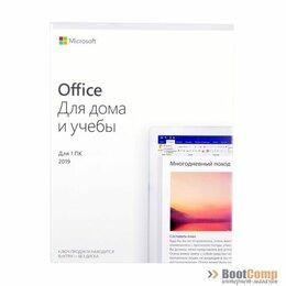 Программное обеспечение - ПО Office 2019 Home and Student 2019 Russian 79G-05207, 0