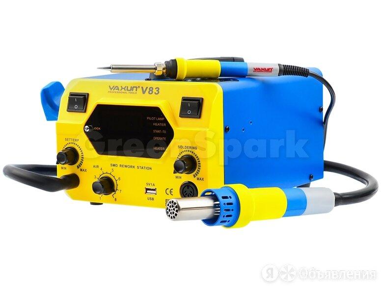 Термовоздушная паяльная станция YA XUN V83 по цене 9250₽ - Электрические паяльники, фото 0