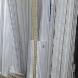 Потолки и комплектующие - Потолочный багет из пенопласта, 0