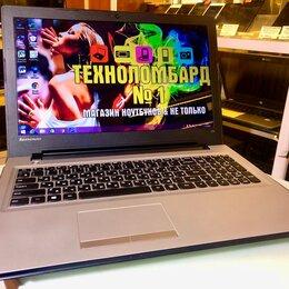 Ноутбуки - Lenovo Pentium 2.5GHz+GeForce 920m+Огромный Выбор, 0