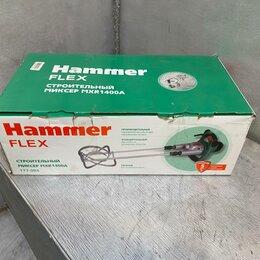 Промышленные миксеры - Миксер строительный Hammer Flex MXR1400A, 0
