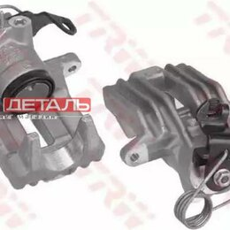 Тормозная система  - TRW BHN182 BHN182_2147151 8E0615423 суппорт торм. зад. лев.\ Audi A4/A6, VW P..., 0