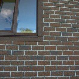 Фасадные панели - Фасадная плитка Hauberk Хауберк баварский кирпич , 0