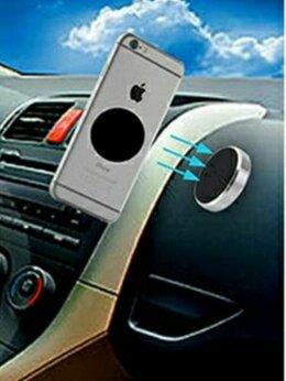 Держатели для мобильных устройств - Магнитный держатель, 0