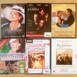 Видеофильмы - Фильмы на DVD 7, 0