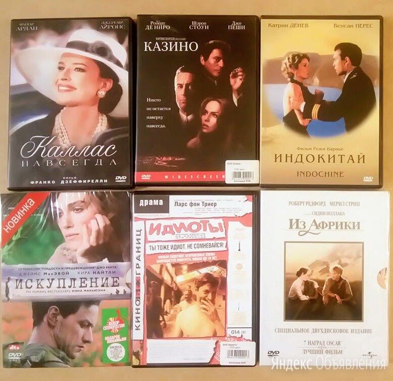 Фильмы на DVD 7 по цене 200₽ - Видеофильмы, фото 0