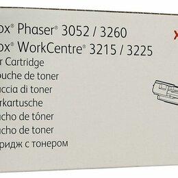 Картриджи - картридж xerox 106R02778, 0
